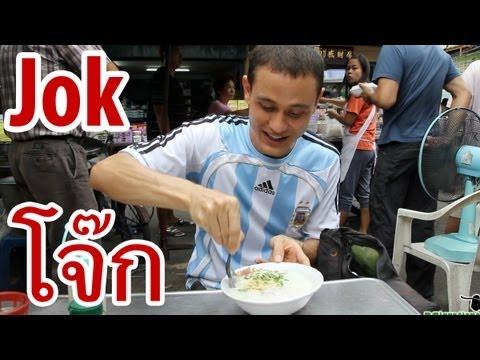 Jok (โจ๊ก) – Thai Rice Congee at the Market for Breakfast