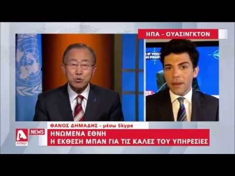 Thanos Dimadis ALPHA TV Cyprus reporting on the United Nations report