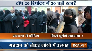 Top 20 Reporter   11th February, 2017 ( Part 3 ) - India TV