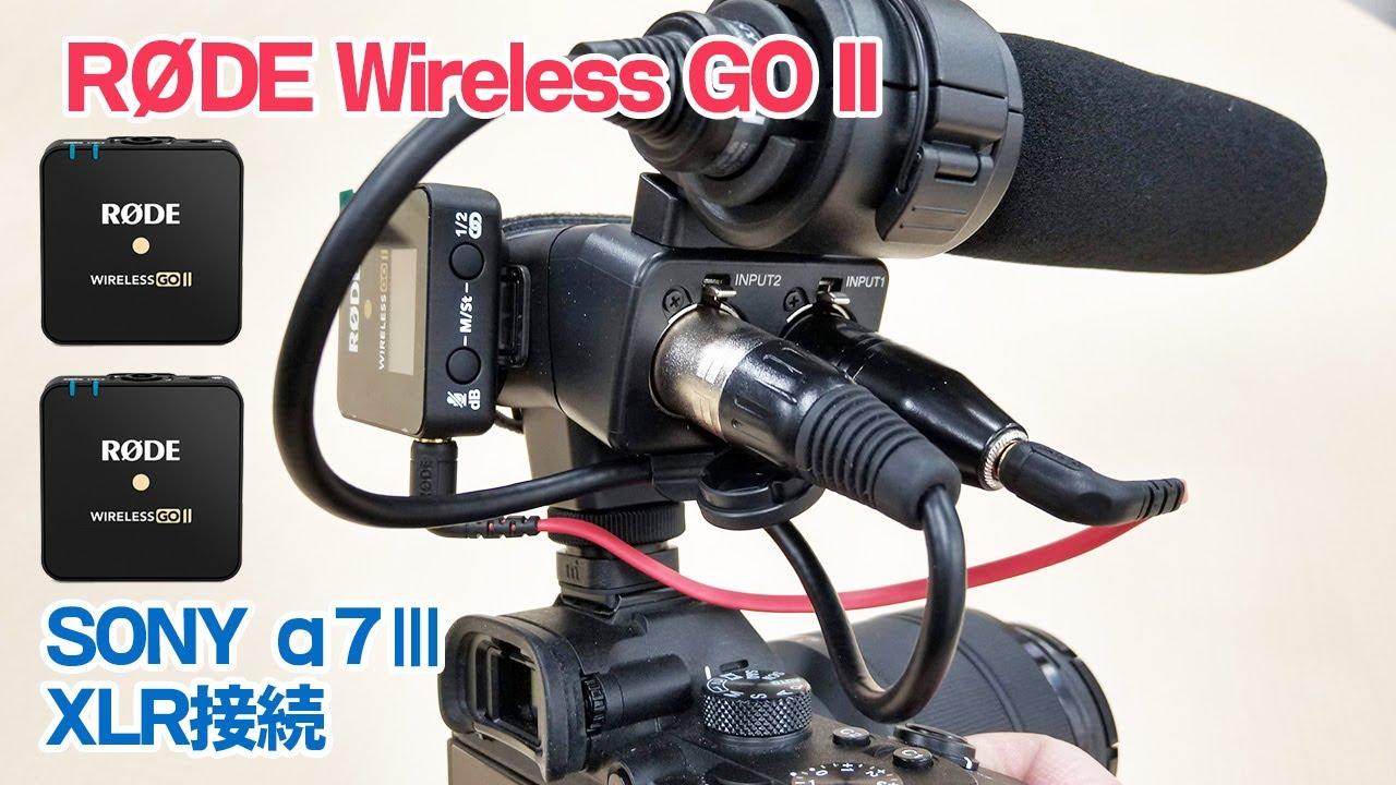 【RODE Wireless GO II】「SONYα7ⅢにXLR接続で快適音声収録」