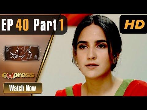Agar Tum Saath Ho - Episode 40  - Express Entertainment Dramas