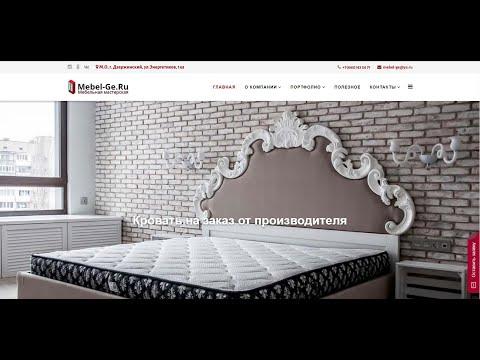 Мебель на заказ Дзержинский Mebel Ge Ru