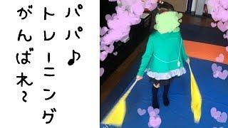 いつも癒しをありがとう^^ 市川海老蔵「やる気出る!」麗禾(れいか)ち...