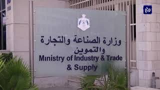 وزير الصناعة يدعو إلى إعادة تأهيل المنطقة الحرة الأردنية السورية - (18-10-2018)