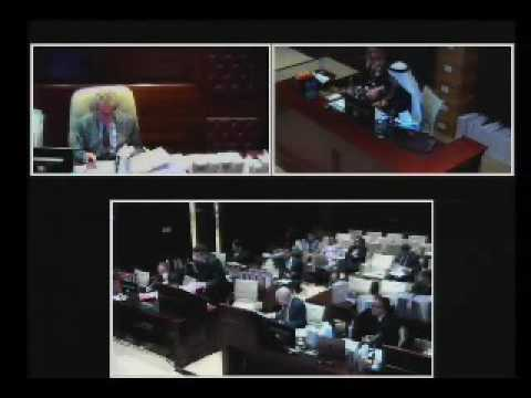 Court of First Instance 002/2016, Das Real Estate v National Bank of Abu Dhabi Pjsc. Day 2 Part 2