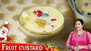 how to make fruit custard