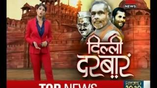 Dilli Darbar | Women slaps AAP leader Sanjay Singh