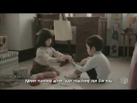 Flumpool - Mitsumeteitai w/ English Lyrics