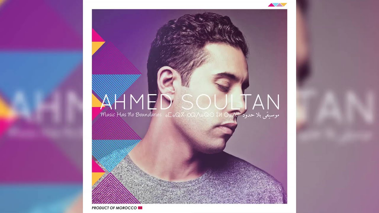 music ahmed soultan