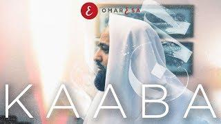 Omar Esa - Kaaba (Official Nasheed Video)