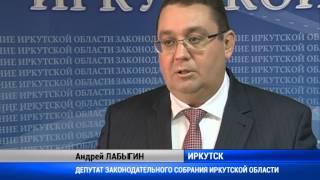 видео Муниципальное льготное страхование жилья. Программа страхования квартиры в Москве