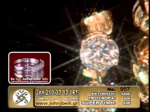 John Jbeili Live 16-01-14