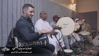 حسين الجسمي - مهم جدا
