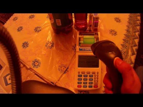 Прием товара и изменение цены Datecsс MP-01 сканер ШК