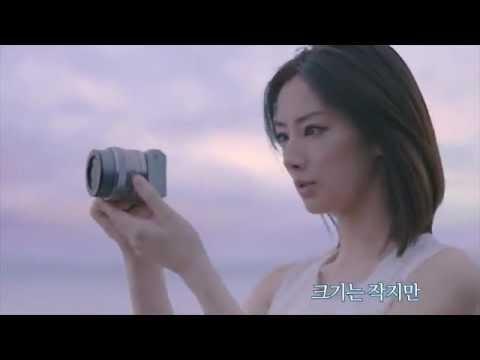 SONY NEX-5R TV CM(ver.Japanese) with Keiko Kitagawa