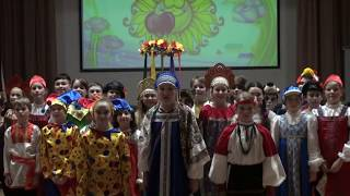 "4Б класс представляет: М. Горький ""Про Иванушку-дурачка"" сказка."