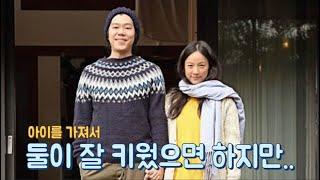 이효리♡이상순 그들의 2세는[호박만신]