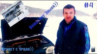 Особенности вождения зимой для новичков#4