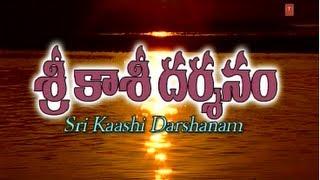 Sri Kaashi Darshanam