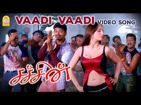 Vaadi Vaadi Song Lyrics From Sachin