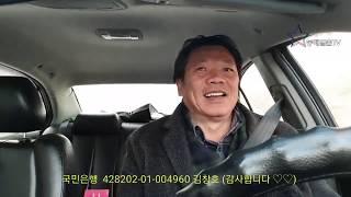좋은 아침 김창호,  5.18민주화 운동의 힘으로 우리는 하니다.(구독 꾹 눌러주세요.)