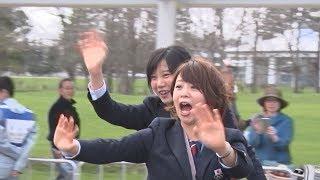 高木姉妹、地元でパレード 北海道幕別、金メダル祝い