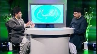 Ramazan ~ As-Sayyam ~ Program 3 (Urdu) Islam Ahmadiyya