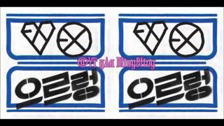 [FULL AUDIO] EXO - XOXO #Chinese ver.
