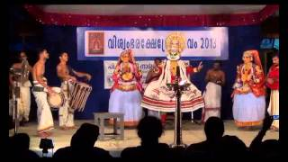 Uthara swayamvaram part2