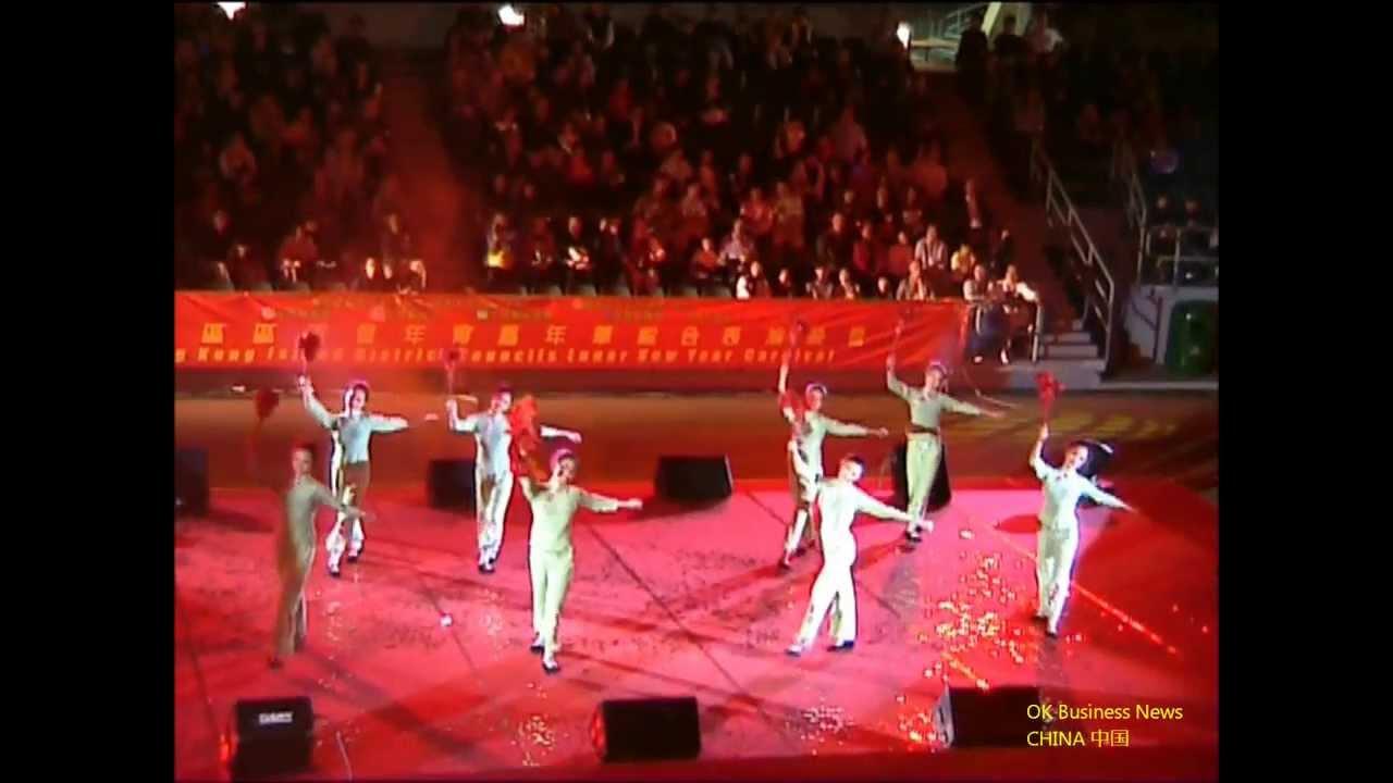 Hong Kong: Chinesisches Neujahrsfest - Bändertanz / Chinese New Year ...