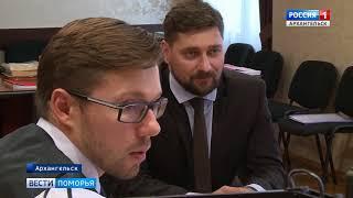 Прокуратуре Архангельской области - 95 лет