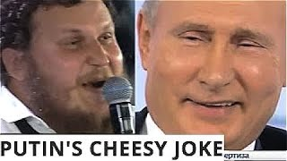 Putin Responds To Funny Russian Cheesemaker: I Didn't Try Your Cheese, My Security Ate It!