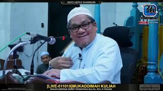 "[LIVE-011018]Ustaz Shamsuri Ahmad - Tafsir Nurul Ihsan 2 : ""Akaun Dosa Di Media Sosial"""