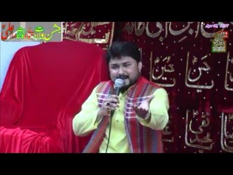 Syed Raza Abbas Zaidi Reciting Manqabat   Ali a.s Ali a.s Ali a.s Ali a.s   at Calgary  Canada