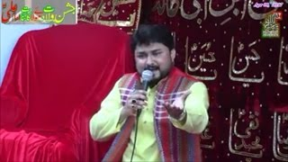 Syed Raza Abbas Zaidi Reciting Manqabat | Ali a.s Ali a.s Ali a.s Ali a.s | at Calgary  Canada