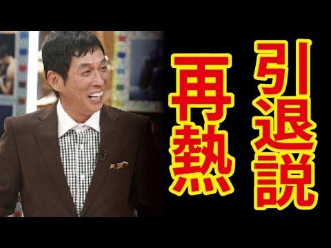 【衝撃】明石家さんま もはやかわりはいくらでもいる!?・・・引退へ
