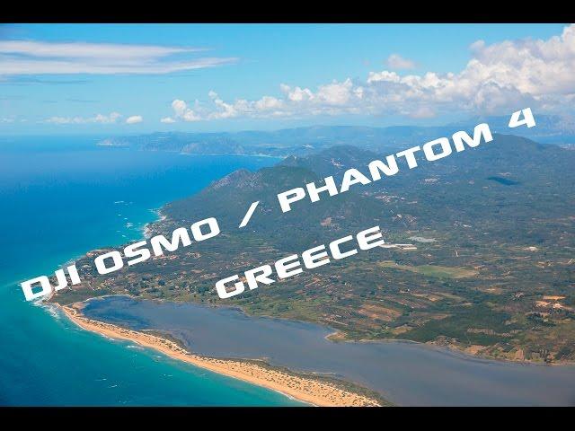 DJi osmo - phantom 4 - greece