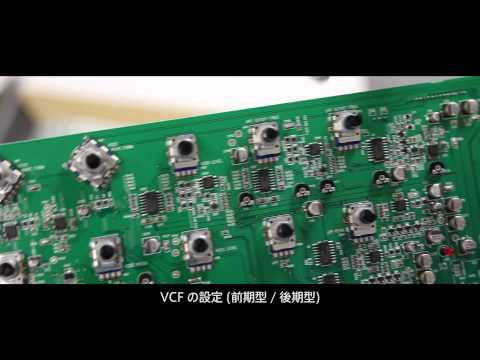 Unboxing and Assembling KORG MS-20 Kit [公式]
