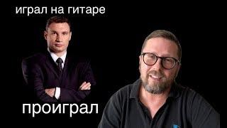 Попрощайтесь с Виталиком
