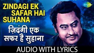 Zindagi Ek Safar Hai Suhana with lyric | ज़िंदगी एक सफर है सुहाना के बोल | Mohd Rafi