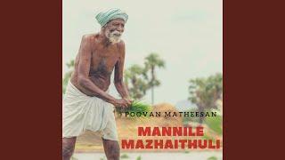 Mannile Mazhaithuli