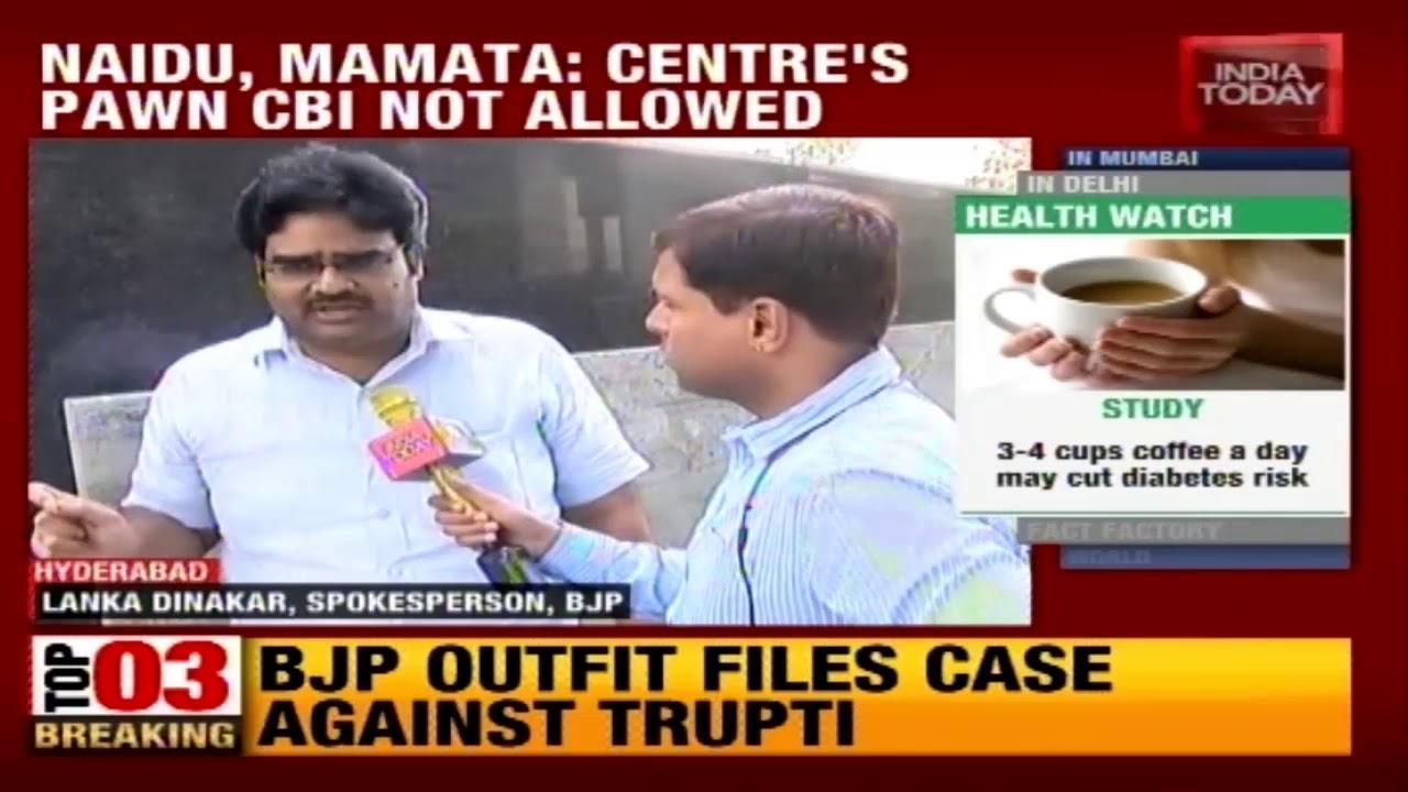 States Vs CBI : Naidu, Mamata Withdraw General Consent To CBI