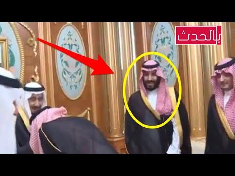 عاجل | أول ظهور رسمي لـ محمد بن سلمان برفقة الملك سلمان بجدة