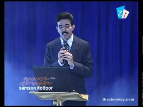 Rapha Yehova | Samson Kottoor | Malayalam Christian Songs