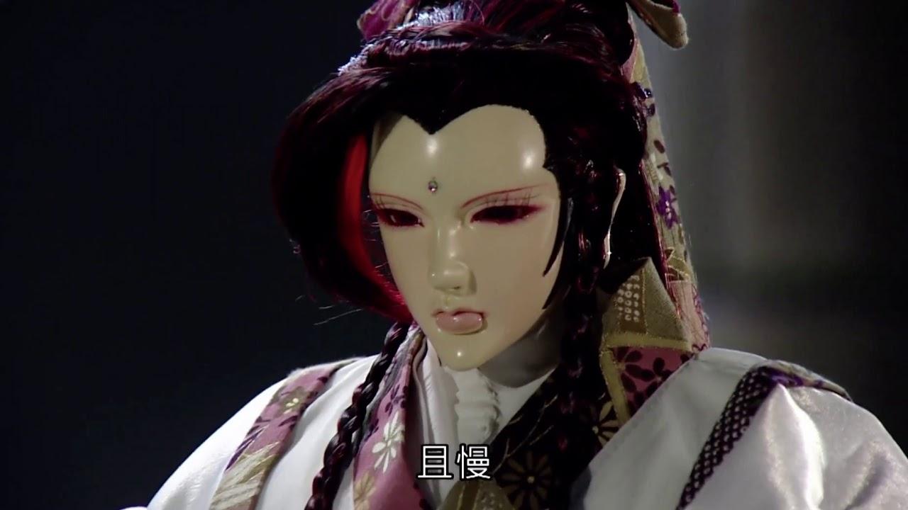 符應女煉製大轉清丹讓戢武王服用 - YouTube
