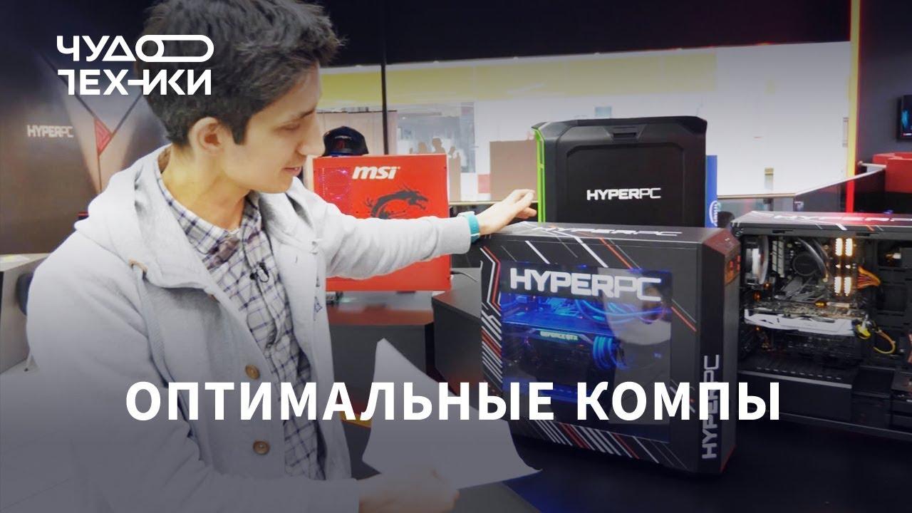 РАЗРУШИТЕЛЬ МИФОВ / ВОДЯНОЕ ОХЛАЖДЕНИЕ ПРОЦЕССОРА В ПК - YouTube