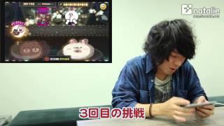 http://www.kanaboon.com/ LINEステージ KANA-BOON編 -谷口鮪(Vo./Gt....