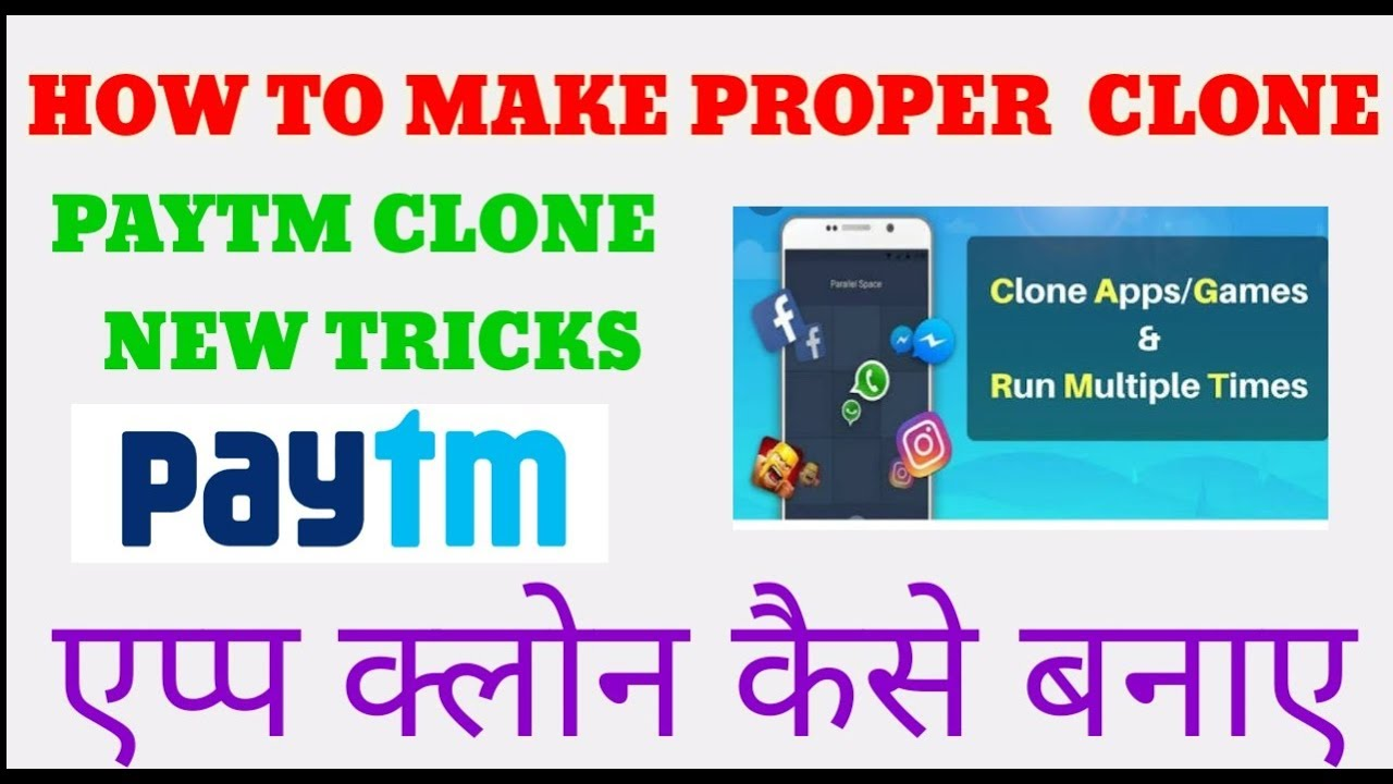 How to clone paytm app!! Clone any app new method!! # DIGITECHCAHNNEL