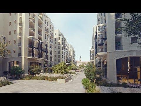 Jerusalem Estates At Schneller (Aiko's Cut)