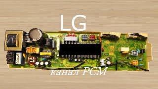 Kir yuvish mashinasi elektron moduli aniqlamay LG F-Qator--D--P.